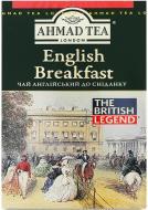 Чай чорний AKHMAD TEA English Breakfast 200 г