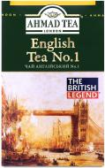 Чай чорний AKHMAD TEA English №1 100 г