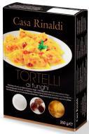 Тортеліні Casa Rinaldi з грибами 250 г 8006165393973
