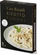 Ризотто Casa Rinaldi з білими грибами 175г