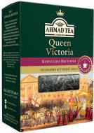 Чай чорний AKHMAD TEA Queen Victoria 100 г