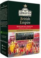 Чай чорний AKHMAD TEA British Empire 50 г