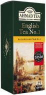Чай черный AKHMAD TEA English №1 25 шт. 2 г