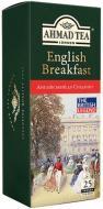 Чай черный AKHMAD TEA English Breakfast 25 шт. 2 г