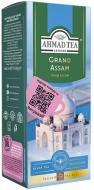 Чай черный AKHMAD TEA Grand Assam 25 шт. 2 г