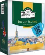 Чай чорний AKHMAD TEA English №1 100 шт. 2 г