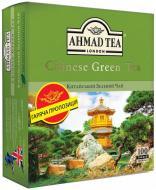 Чай зелений AKHMAD TEA Chinese Green 100 шт. 1,8 г