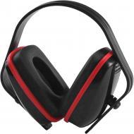 Навушники Sizam Optimum II 2350 35012