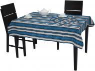 Комплект столовий 1,3 120x140 см блакитний Едельвіка