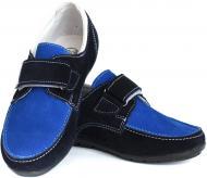 Кеди дитячі для хлопчика Мальви р.31 синій Ш-360