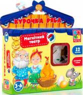 Игра магнитная Vladi Toys Магнитный театр. Курочка Ряба VT3206-27
