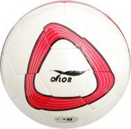 Футбольний м'яч MaxxPro р. 4 S1007