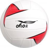 Волейбольний м'яч MaxxPro V5MTPU р. 5
