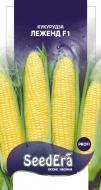 Насіння Seedera кукурудза цукрова Леженд F1 20 шт. (4823073726518)