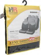 Набір чохлів для сидінь H&R Rondo 10397 чорний