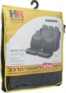 Набір чохлів для сидінь H&R Rondo 10396 чорний