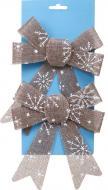 Набір новорічних декорацій Бант з мішковини 14х17 см 2 шт. SD15-790077