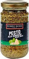 Крем-паста Romeo Rossi Песто Дженовезе з часником 180г (8056598490848)
