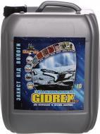 Просочувач гідрофобізуючий Кам'яний Lviv Mix Gidrex 10 л
