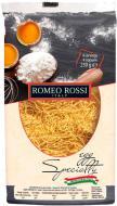 Макарони Romeo Rossi Тальйоліні 250 г (8056598490817)