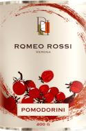 Томати Romeo Rossi очищені у власному соку 400 г (8056598491135)