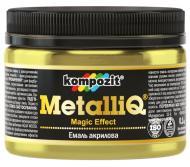 Емаль акрилова MetalliQ Kompozit золото 0,086 л