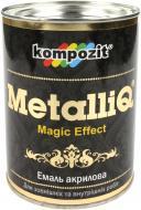Емаль акрилова MetalliQ Kompozit червоне золото 0,77 л