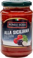Томатний соус Romeo Rossi Сицилійський 350 г (8033102662083)