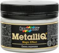 Емаль акрилова MetalliQ Kompozit срібний 0,086 л