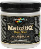 Емаль акрилова MetalliQ Kompozit срібний 0,43 л