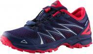 Кросівки McKinley Kansas AQB JR 274487-902515 р.31 синій