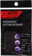 Килимок Auto Assistance AA1407 антиковзаючий AA1407 14х7,5 см універсальні