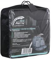 Комплект чохлів на сидіння універсальних Auto Assistance Proline AP-10571 сірий