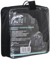 Комплект чохлів на сидіння універсальних Auto Assistance Proline AP-10572 чорний