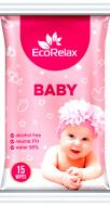 Дитячі вологі серветки Ultra Compact Baby 15 шт.