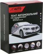 Чохол на автомобіль Auto Assistance XL
