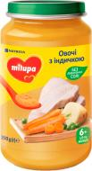 Пюре Milupa Овочі з індичкою для дітей від 6 місяців, 6 штx200 г
