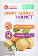 Інсекто-фунгіцид Аптека садовода Люкс Максі Захист 10 г