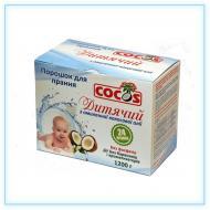 Бесфосфатный порошок Детский с омыленного кокосового масла Cocos 1200 гр (6362)