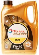Моторне мастило Total QUARTZ 9000 5W-40 4 л (213674)