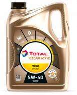 Моторне мастило Total QUARTZ 9000 ENERGY 5W-40 5 л (216609)
