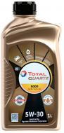 Моторне мастило Total QUARTZ 9000 ENERGY HKS 5W-30 1 л (213799)