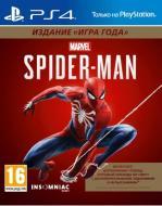 Гра Sony Marvel Людина-павук. Видання «Гра року» (PS4, російська версія)