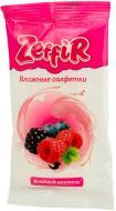 Вологі серветки ZEFFIR фруктовий мікс 15 шт.