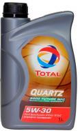 Моторне мастило Total QUARTZ 9000 NFC 5W-30 1 л (213777)