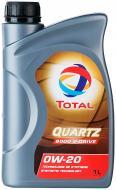 Моторне мастило Total QUARTZ 9000 V-DRIVE 0W-20 1 л (216250)