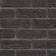 Плитка бетонна пряма Золотой Мандарин Класік Арабіка 0,55 кв.м