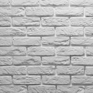 Плитка бетонна пряма Золотой Мандарин Класік Бьянко 0,55 кв.м