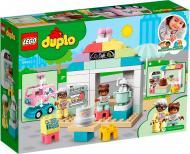 Конструктор LEGO Duplo Пекарня 10928