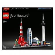 Конструктор LEGO Architecture Токіо 21051
